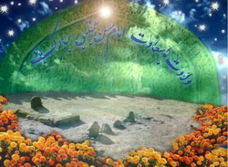 ویژه نامه ولادت امام حسن ع- متن